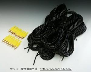 RCAPX2 1.7C-2V