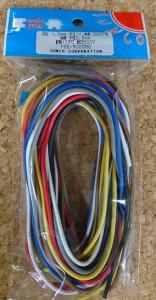 SHIV 単線 1.0㎜ 2mX7色