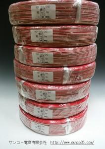 HSP耐熱10/0.12【0.1sq】赤/白