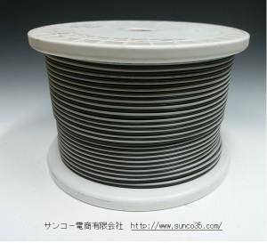 KV-SP 0.75sq  黒/灰