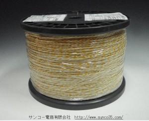 UL1571 AWG30 ツイスト 黄白