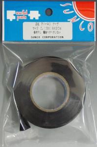 yazaki ナシジテープ