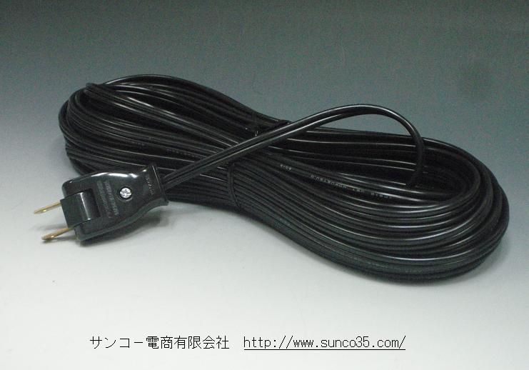P付 VFF1.25 L-15.②
