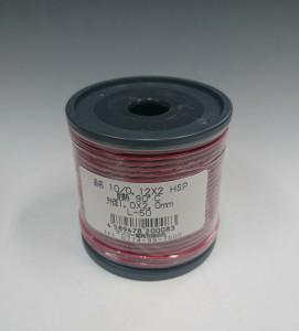 HSP10 0.12 L50R