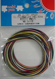 UL1061 AWG30 2X6