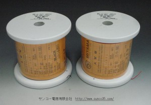 UL1571 AWG32 R