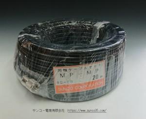 MP-MP 8D-FB L-20