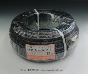 MPS-MPS 8D-FB L-30