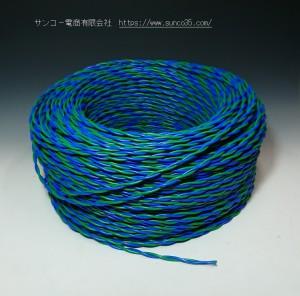 ツイスト UL1007 AWG16 緑青