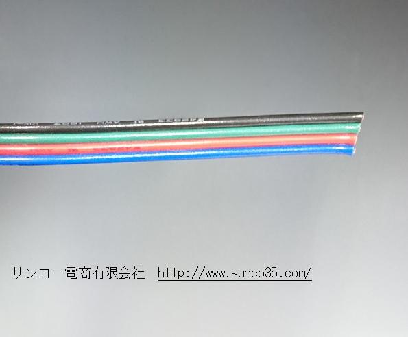 UL1007 AWG22 4列並列加工 拡大