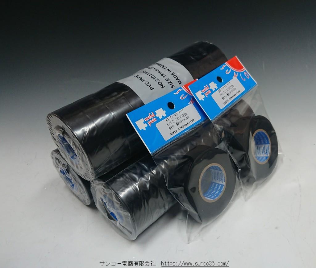 日東 ワイヤーハーネス 低VOC対策 PVC粘着テープ