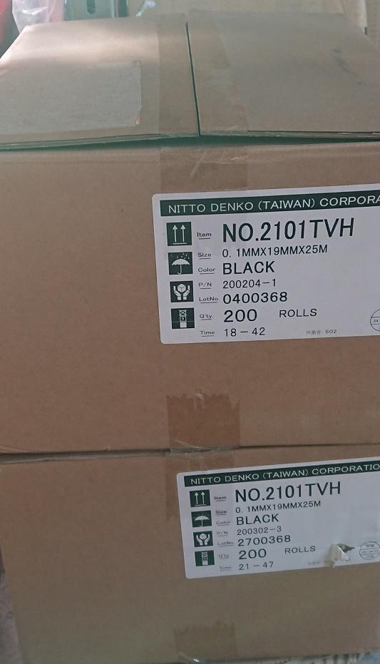 日東電工 ハーネステープ ケース 箱
